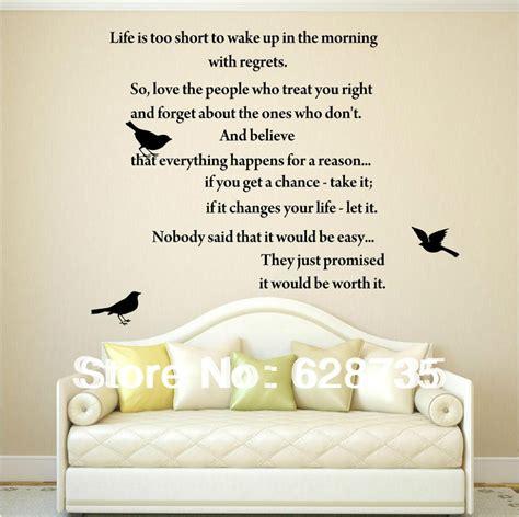 poesie vita è troppo breve inspirational wall decalcomania di citazione vinile lettering