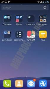 Скачать CM Launcher 3D 5.30.1 для Android бесплатно СМ ...