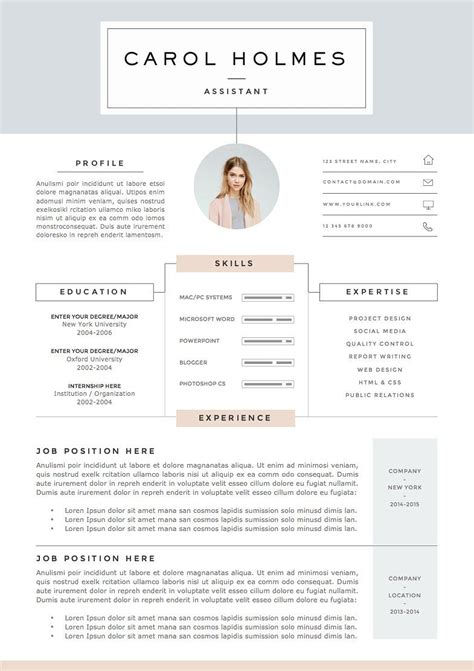 Template De Cv by Resume Template 5 Pages Way By The Resume Boutique