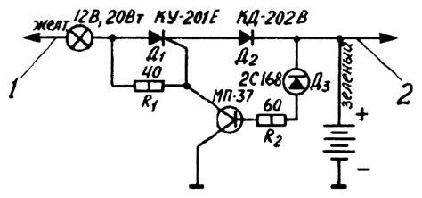 электросамокат электросхема