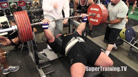 bench press record eric spoto bench press world record all 3 lifts
