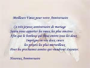 poeme pour 50 ans de mariage texte pour 30 ans et 10 ans de vie commune design bild
