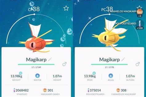 pokemon  shinies   catch shiny magikarp red