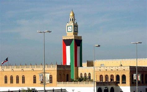 الداخلية الكويتية: أكثر المخالفين للاقامة في البلاد مصريين