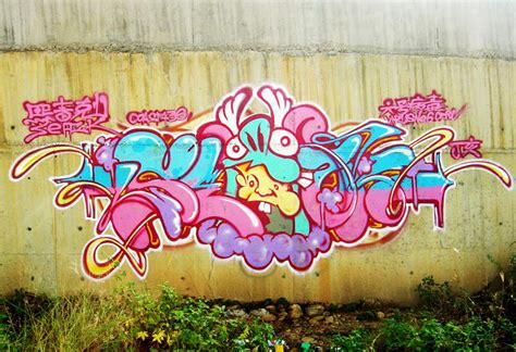 Graffiti Virus :  Virus No.6 Crew, P5