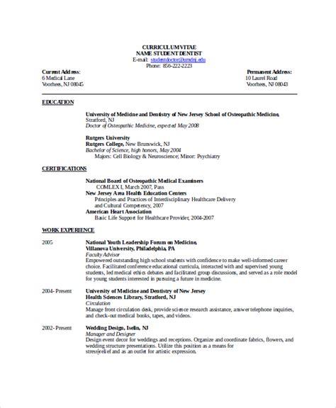 rutgers career center resume help