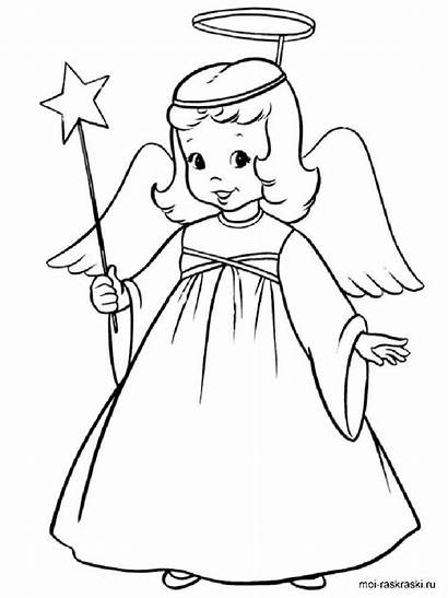 Coloring Pages Olds Printable Bright Choose Colors