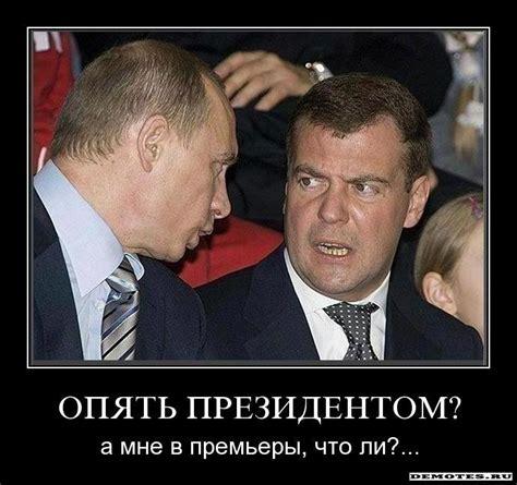 демотиваторы по русски