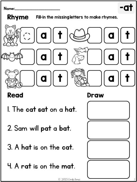Rhyme, Read, and Draw - NO PREP - Differentiated Short