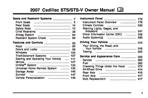 service manuals schematics 2011 cadillac sts electronic toll collection 2007 cadillac sts owners manual just give me the damn manual