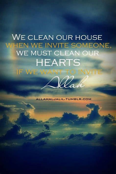 love allah  reminders islamic quotes allah