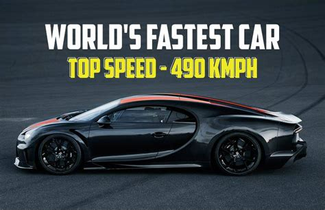 It is easily one of the fastest cars in the world with a top speed of a whooping 420 kmph. Bugatti Chiron Becomes The First Series Production Car Top Speed 490 kmph, Know price and ...
