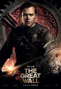 New Character Posters For Zhang Yimou's THE GREAT WALL ...