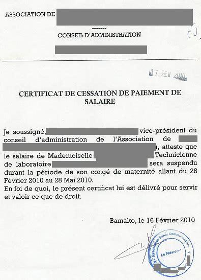 modèle d attestation de salaire eregulations mali