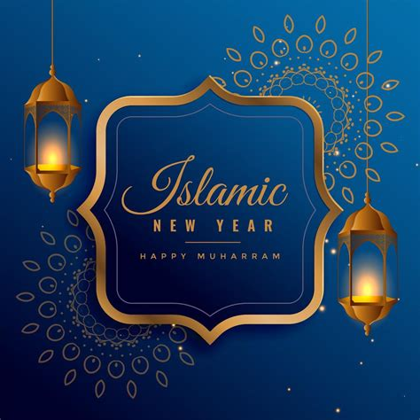 islamic  year wallpaper images   muslims