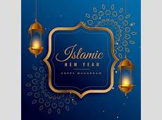 Islamic New Year Wallpaper Images 2019 For Muslims