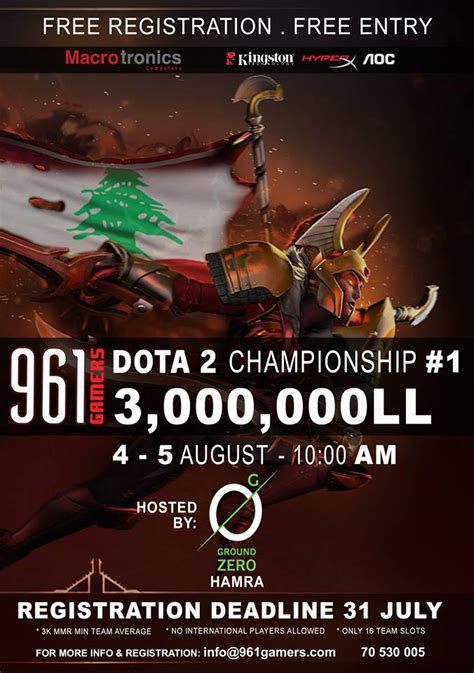 dota  championship tournament ground  gaming lounge