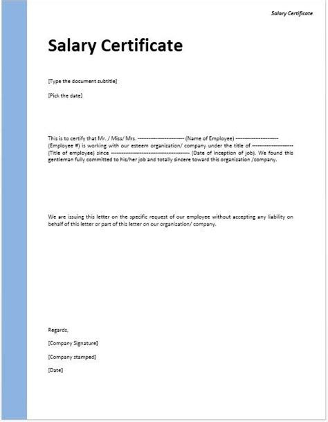 salary certificate template confirmation letter word