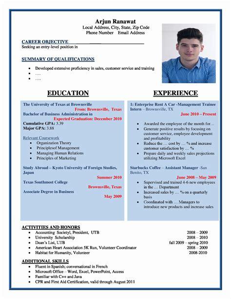 certification letter of work school application