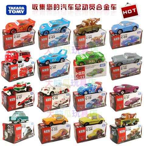 livraison gratuite 1lot 20pcs bas pixar cars jouet