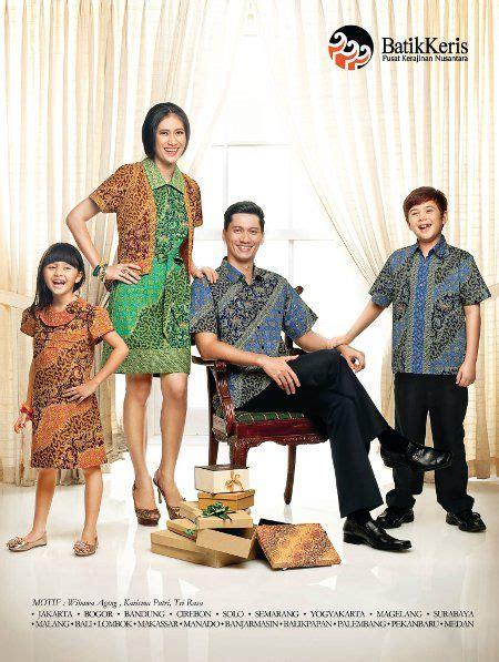 model baju batik keris modern model baju batik terbaru