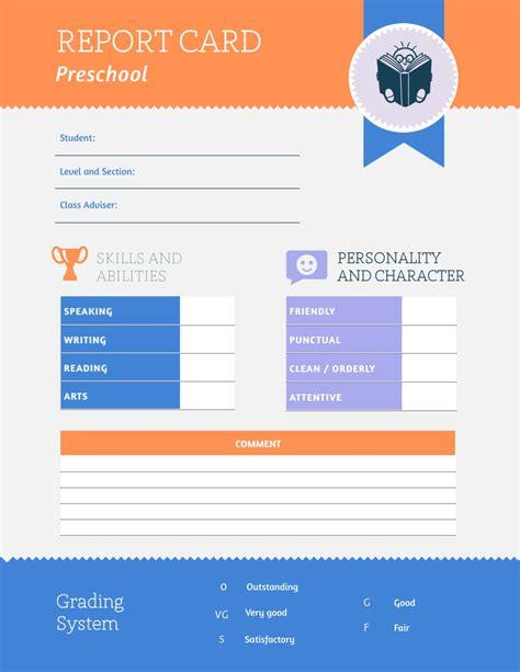report card templates customize  visme