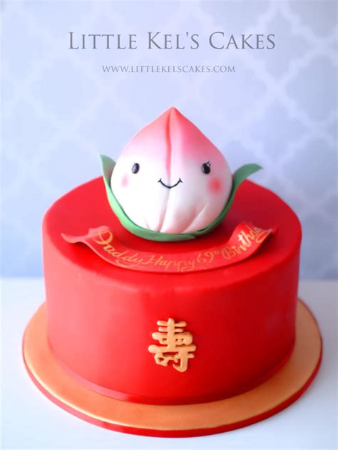 A Chinese Twist Cute Longevity Cake Cake By Little Kels