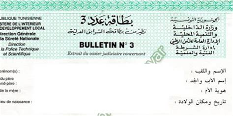 L'acquisition Du Bulletin No3, Désormais