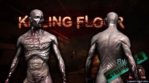 Killing Floor Wiki Clot by Clot From Killing Floor для Gta San Andreas