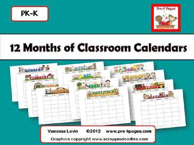 printable homework calendars preschool kindergarten 879 | printable classroom calendar cover