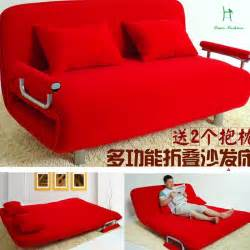 sofa 2 meter special offer multifunctional cloth folding sofa bed is 1 2 meters and 1 5 meters can be