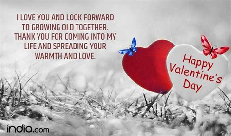 valentines day   quotes sms facebook status