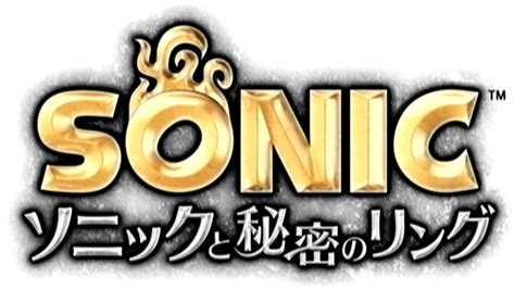 sonic   secret rings japan logos gallery