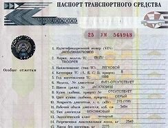 какие документы нужны для оформления паспорта рф армянскому гражданину