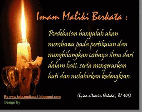 Quotes Islami Dari Tokoh Islam
