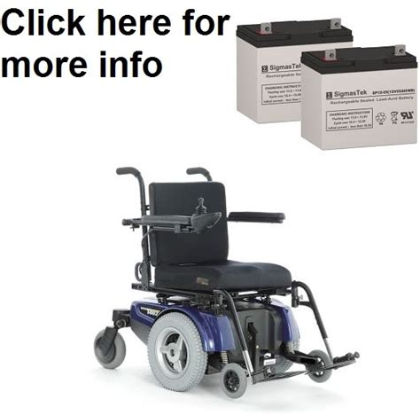 pride mobility quantum 1402 power wheelchair battery sp12 55