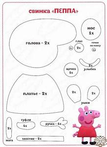 peppa pig de feltro rukodelion moldes pinterest With peppa pig cake template free