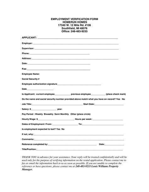 social security employment verification form employment verification form in word and pdf formats