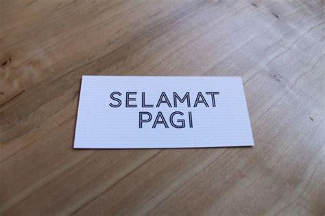 awali pagimu  ucapan selamat pagi   daerah indonesia