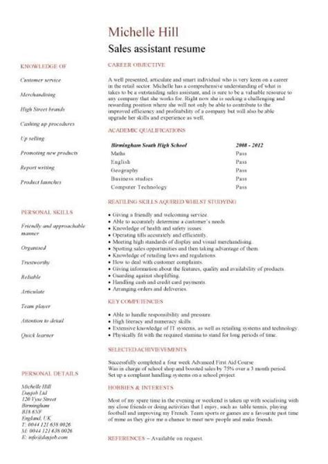 cv examples  retail jobs uk   stock sales