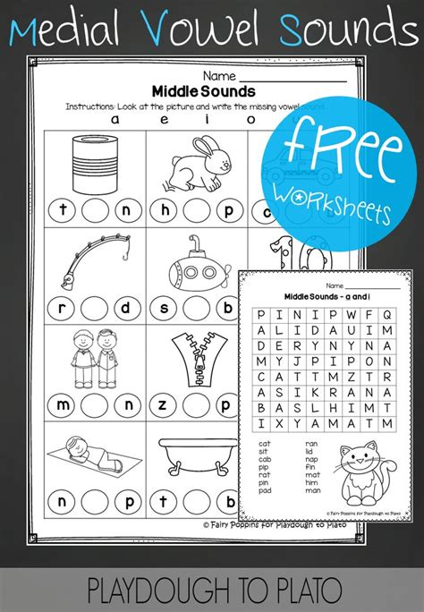 middle vowel activity sheets middle sounds middle