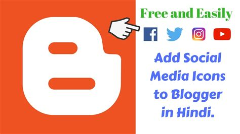 How To Add Social Media Icons To Blogger? Add Social Media