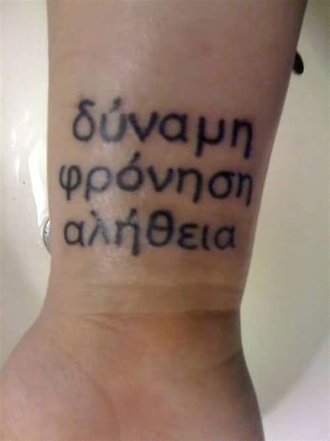 greek word tattoos images pictures tattoos hunter