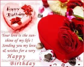 wedding cake quiz birthday wishes for lover boyfriend in malayalam