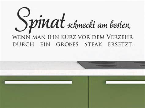 wandtattoo lustiger spruch spinat schmeckt am besten wenn