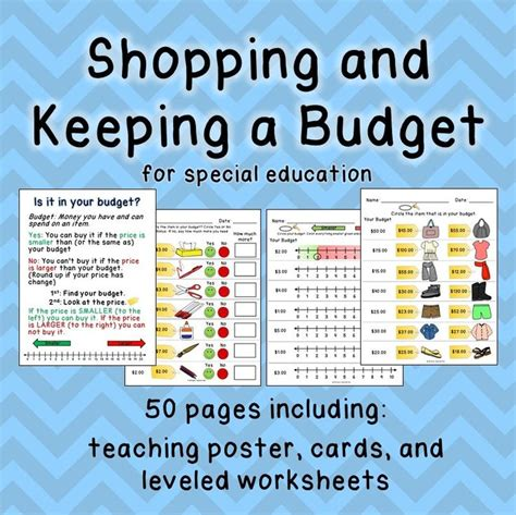 budget worksheets do you have enough money for special education student centered resources