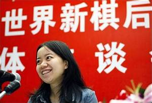 People's Daily Online -- World chess queen meets the press