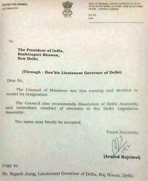 arvind kejriwals resignation letter  indian express