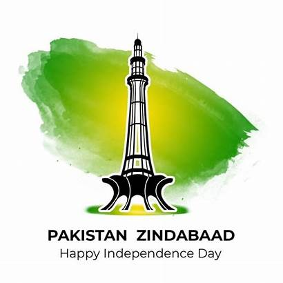 Pakistan Minar Clipart Pngtree Independence Flag August