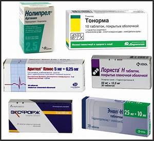 Лекарства от высокого давления лориста